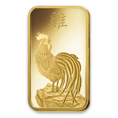 1oz PAMP Gold Bar - Lunar Rooster