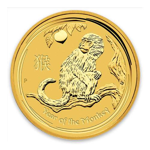 2016 1/4oz Australian Perth Mint Gold Lunar II: Year of the Monkey