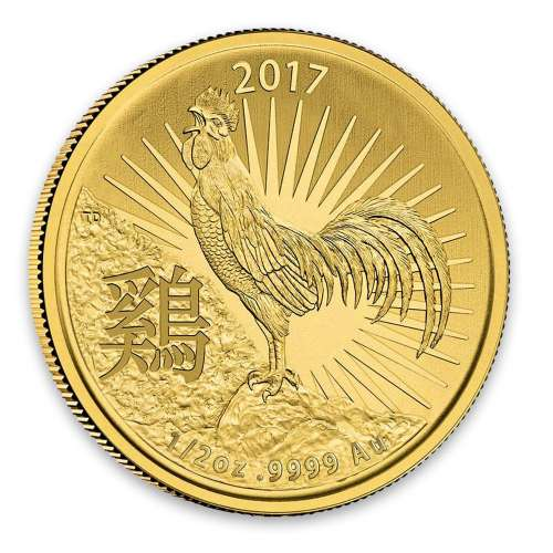 2017 Royal Australian Mint 1/2oz Year of the Rooster